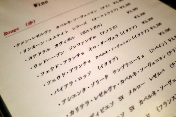 いな穂-06