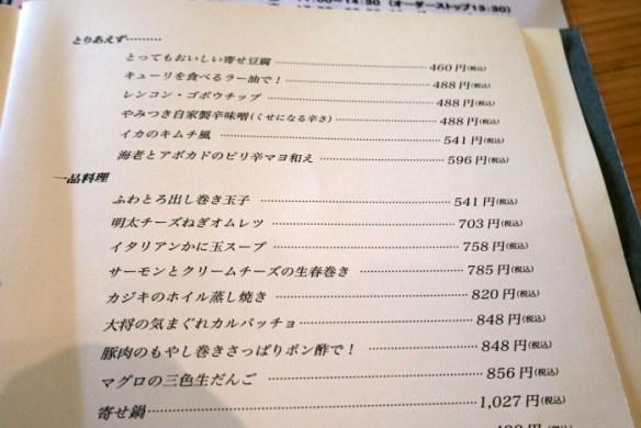 瑞浪-陸-013