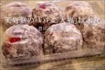 2019年の美好餅の「いちご大福」は手に入らず終了【自宅】