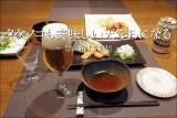 タケノコも鶏肉も揚げれば美味しい天ぷらになる【自宅】
