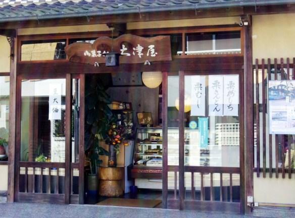 恵那-栗粉餅-012