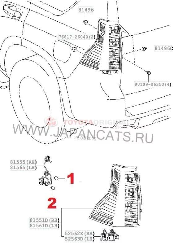 Лампы освещения Toyota Land Cruiser Prado J150