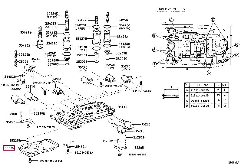 Оригинальные фильтры АКПП Тойота MARK X