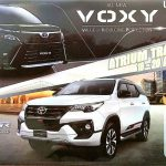 All new Voxy Jogja 2017