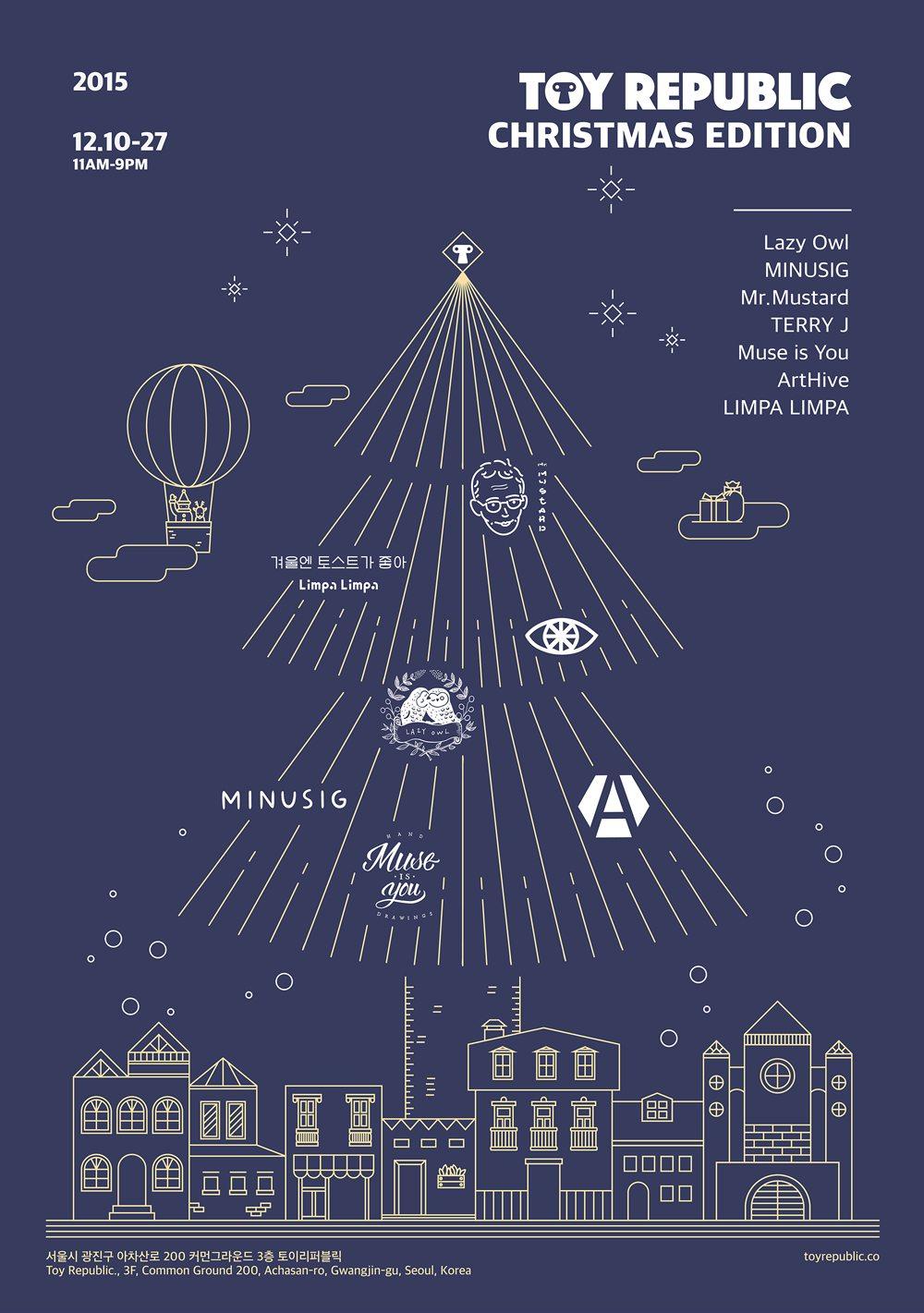 christmas-edition_POSTER_20151204_OUTLINE(web)