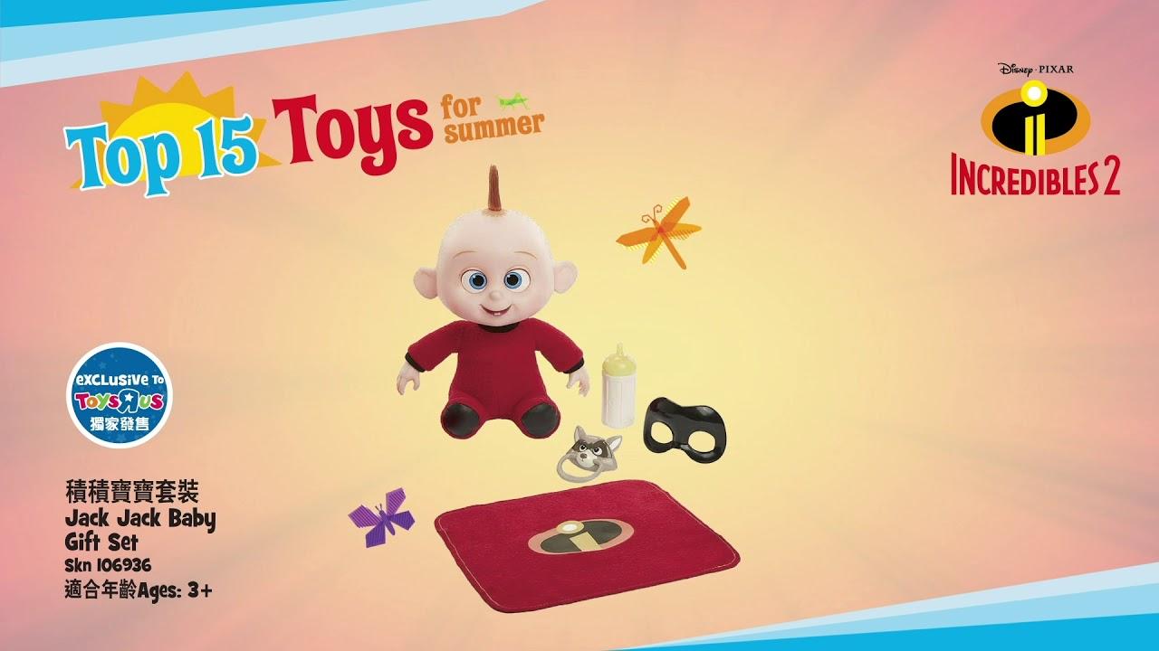 """Summer 2018 Top 15 Toys for Summer 15 - Summer 2018 - Top 15 Toys for Summer 玩具""""反""""斗城夏日15件熱爆玩具排行榜"""