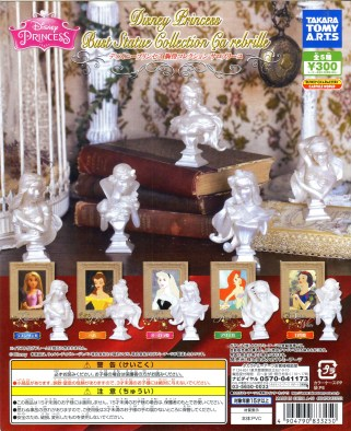 Tomy ARTS Disney Princess Bust Statue Col Carebrille - Set - 2