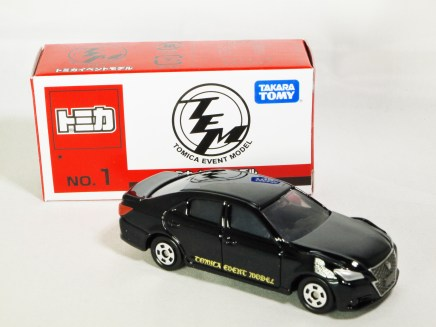 Tomica Event Model No 1 Toyota Crown Athlete - Tomika Expo Limited 2015 - Black - 7