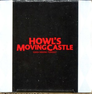 howl_moving_castle-metal_stand-box-back