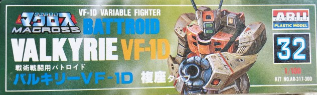 arii-1-100-macross-battroid-valkyrie-vf-1d-variable-fighter-2