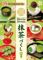 re-ment-petit-sample-matcha-sweets-%e5%8f%af%e5%8f%a3%e6%8a%b9%e8%8c%b6%e7%94%9c%e9%bb%9e-full-box-1