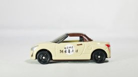 tomica-kuji-20-sports-cars-collection-2016-daihatsu-copen-soba-quick-delivery-1