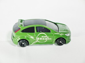 tomica-kuji-20-sports-cars-collection-2016-ford-focus-rs500-private-investigator-agency-5