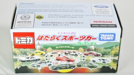 tomica-kuji-20-sports-cars-collection-2016-s-box-2