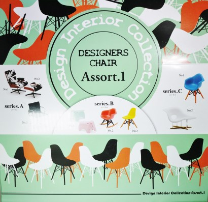 1-12-reina-design-interior-collection-designers-chairs-assort-1-box-1