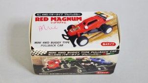 beam-mini-4wd-buggy-type-pullback-car-box-2