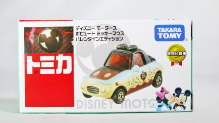 tomica-disney-motors-happy_valentine_day-2016-deform_car-cholocate_sweet-07