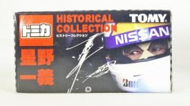 tomica-hoshino-kazuyoshi-historical-collection-nissan-box-1