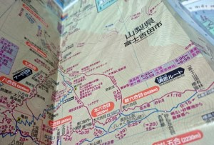 GPS,登山