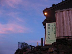 富士山,山小屋