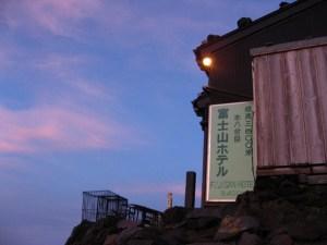 富士山,服装,装備