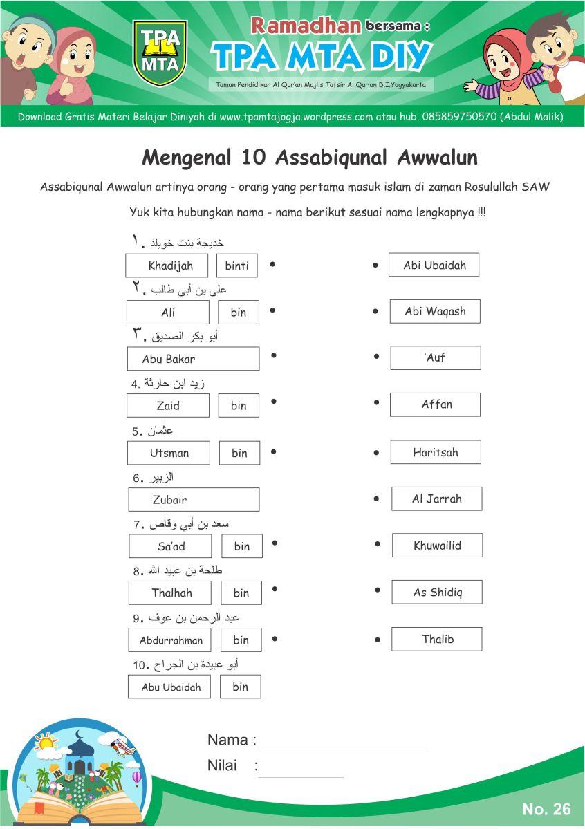 As Sabiqunal Awwalun : sabiqunal, awwalun, Assabiqunal, Awwalun, Taman, Pendidikan, Qur'an, (TPA)