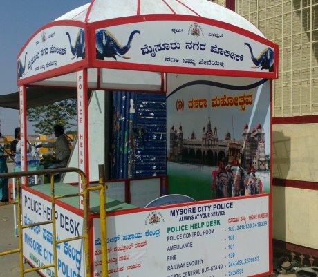 Udayagiri and Mysore 087