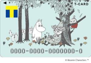 ムーミンTカード