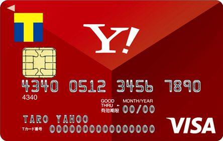 yahooJAPANcard_logo