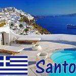 ilhas-gregas-santorini-capa