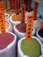 Spices in Hong Kong