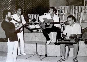 Club Med-Dakar, Sénégal-juillet 1983
