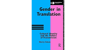 Gender book by Sherry Simon