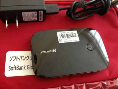 SoftBank Ultra WiFi 4G @ Trachoo.com