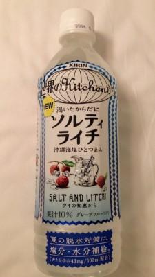 Kirin Salt & Litchi