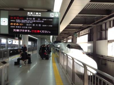 Hikari 465 เข้าเทียบชานชลาหมายเลข 24 ตรงเวลามากครับ