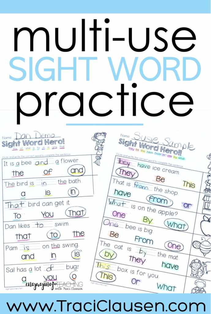 Sight Word Hero Sheets