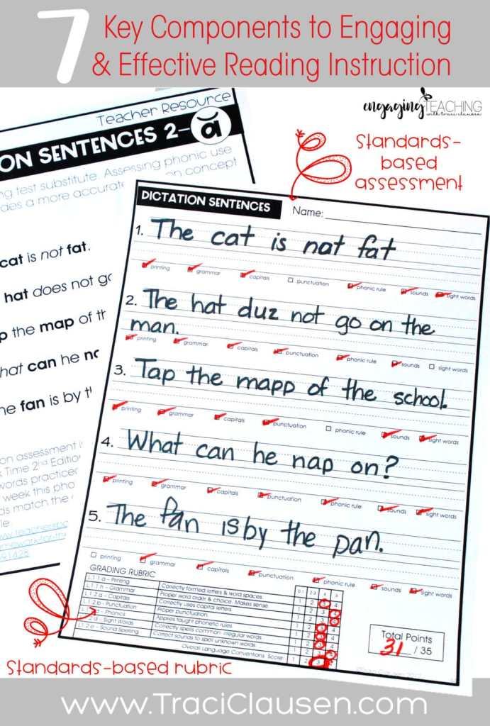 spelling test alternative