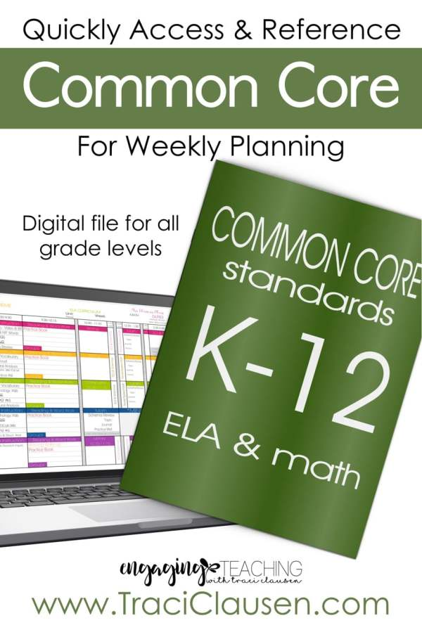 Add common core to your teacher planner