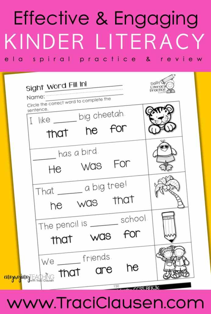 Daily Literacy Practice Sight Words practice page