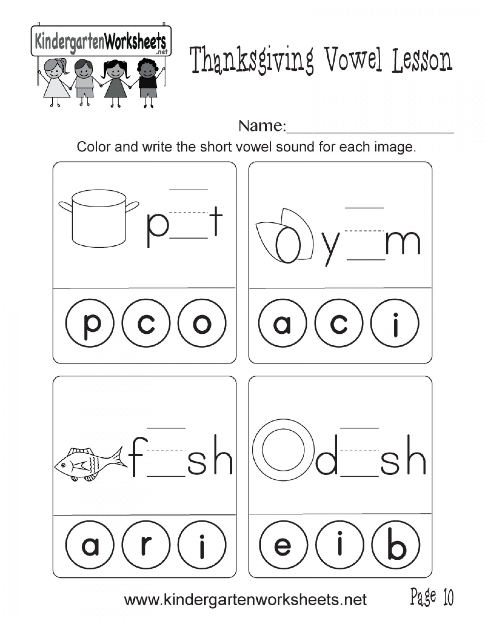 Tracing Vowel Letters Worksheet