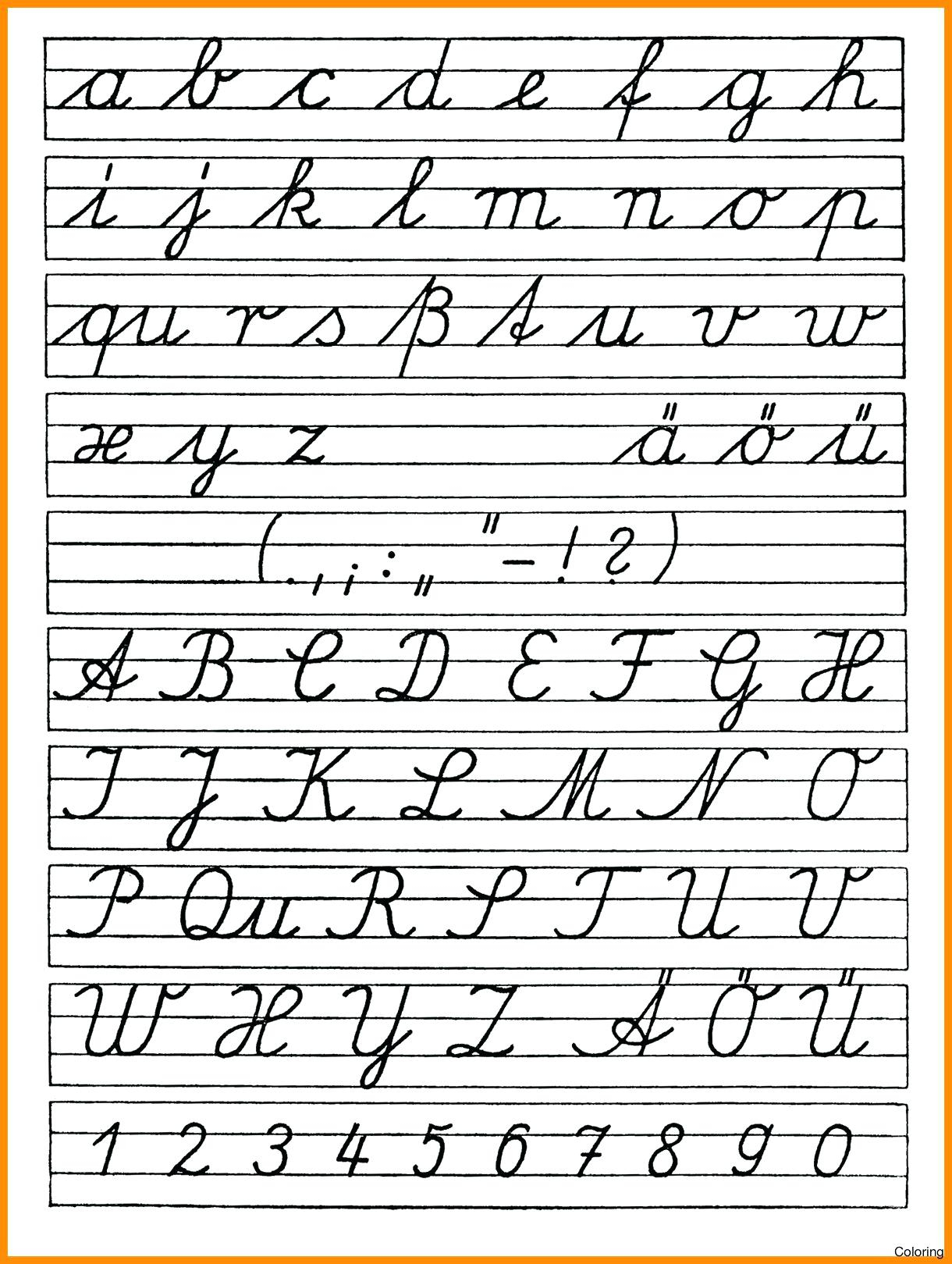 Cursive Letters Tracing Worksheets