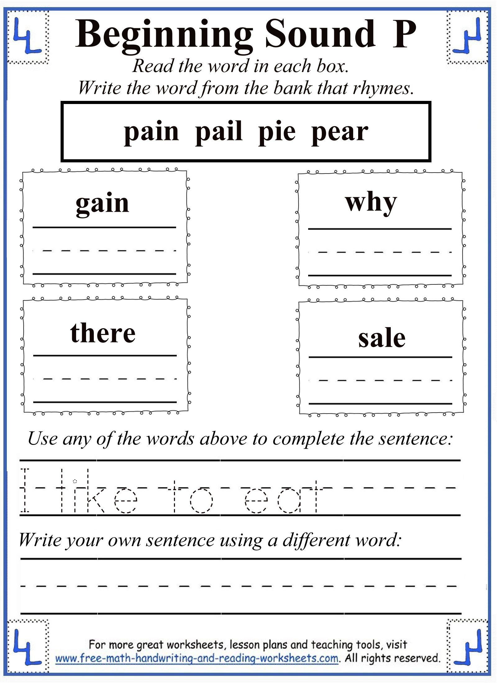 Tracing Vowel Letters Worksheet