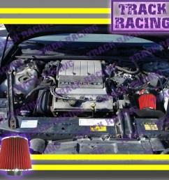 details about 96 97 chevy lumina oldsmobile cutlass supreme 3 4l v6 lq1 z34 air intake red [ 1200 x 1200 Pixel ]