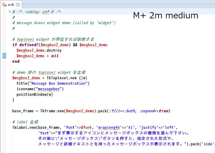 M+ 2m medium