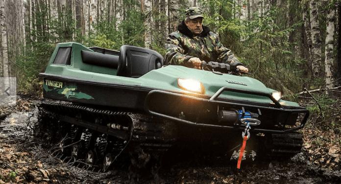 Tinger Track ATV camo