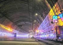 Tarifa de peaje en Túnel de la Línea
