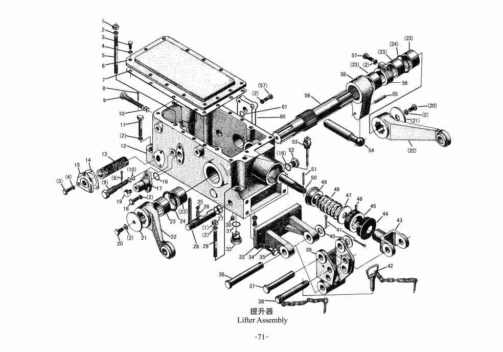 Steering Gearbox Diagram Steering Suspension Diagram