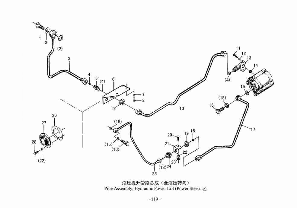 Engine Gearbox Diagram Driveline Diagram Wiring Diagram