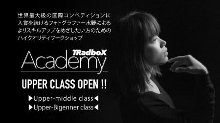 TRadboX Academy 新クラス受講生募集開始しました